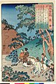 Kan Ke (no. 24) 菅家 (Sugawara no Michizane) (BM 2008,3037.10620).jpg