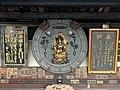Kannon-dō - Mii-dera - Otsu, Shiga - DSC07100.JPG