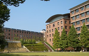 Kansai University - Kansai University