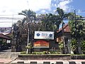 Kantor Kelurahan Dangin Puri.jpg