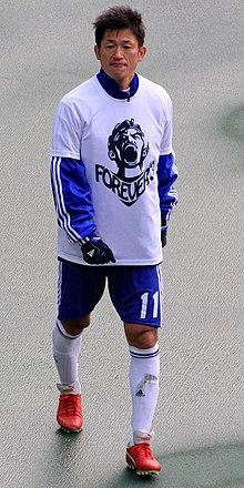 Kazu Miura at Matsuda tribute match 20120122.jpg