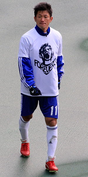 Asian Footballer of the Year - Kazuyoshi Miura, won the award in 1993.