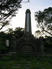Keelung Harbour Memorial.JPG
