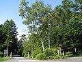 Keio Fuji Subaru Highland Villas 3.jpg