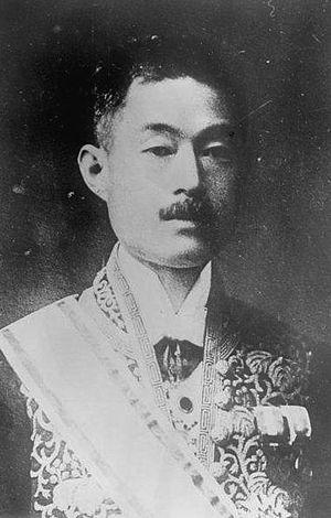 Matsui Keishirō - Matsui Keishirō.