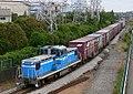 Keiyou-rinkai-Railway.JPG