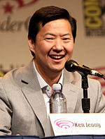Schauspieler Ken Jeong