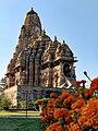Khajuraho, Chhatarpur, Madhya Pradesh.jpg