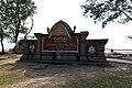 Khao Phra Wihan National Park (MGK20764).jpg