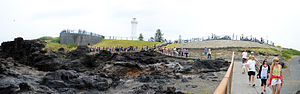 Kiama Blowhole - Image: Kiama blowhole panorama
