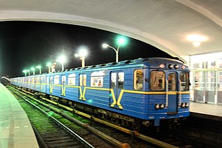 Kiev Metro rapid transit system in Kyiv, Ukraine