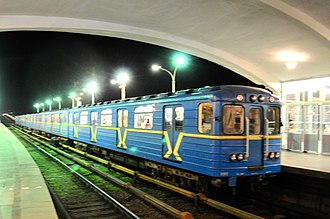 Transport in Kiev - Metro train at the Dnipro station