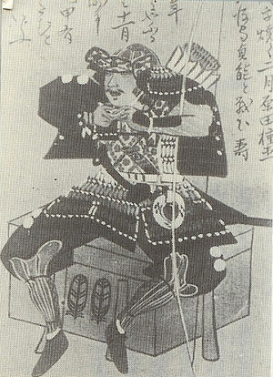Kikuchi clan - Portrait of Takanao sitting on a box with his two feathered mon
