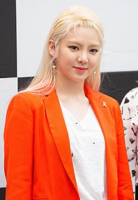 Kim Hyo-yeon at Starfield Hanam G-SHOCK fan signing on April 16, 2017 (2).jpg