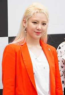 Kim Hyo-yeon at Starfield Hanam G-SHOCK fan signing on April 16, 2017 (2).jpg