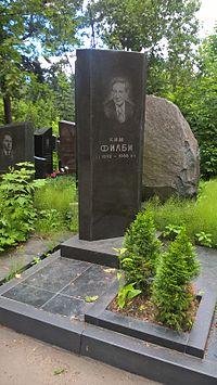 Kim Philby grave.jpg