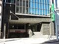 Kimura Securities headquarters (2017-09-30) 2.jpg