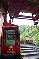 Kinosaki ropeway03n2520.jpg
