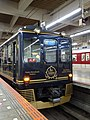 Kintetsu - Blue Symphony 16200系 (49966232696).jpg