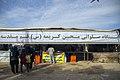 Kitchens in Iran آشپزخانه ها و ایستگاه های صلواتی در شهر مهران در ایام اربعین 134.jpg