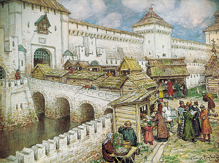Book shops at the Spassky bridge, by Apollinary Vasnetsov Kniznije lavki.jpg