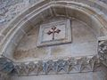 Kościół w Nidż, Azerbejdżan - detal.jpg