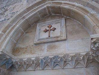 Church of Caucasian Albania - Image: Kościół w Nidż, Azerbejdżan detal