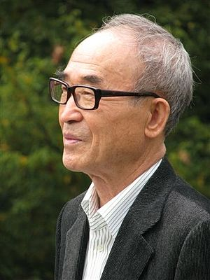 Ko Un (b. August 1, 1933) - Korean writer. He ...