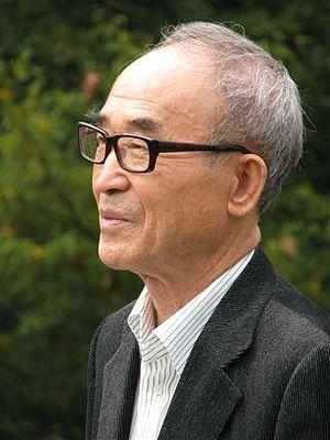 Ko Un (b. August 1, 1933) - Korean writer. He ...