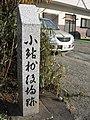 Koayu Murayakuba.jpg