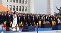 Korea Presidential Inauguration 18.jpg