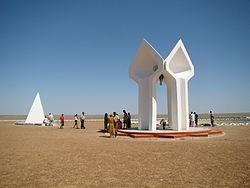 KorkytAta Memorial Karmakshi 04.jpg