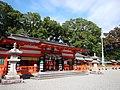 Kumano Kodo pilgrimage route Kumano Hayatama Taisha World heritage 熊野古道 熊野速玉大社04.JPG