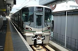 Sakurai Line Railway line in Nara prefecture, Japan