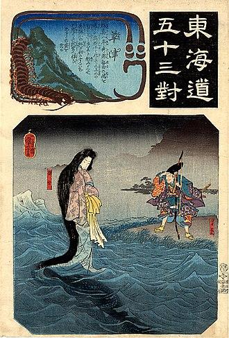 My Lord Bag of Rice - The Dragon Princess and Fujiwara no Hidesato, Utagawa Kuniyoshi 1845.