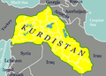 Kurdistan project en 2.PNG