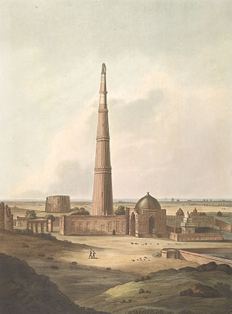 Qutb Minar - Kuttull Minor, Delhi. The Qutb Minar, 1805