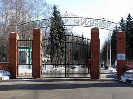 Kuzminskoye Cemetery 01.jpg