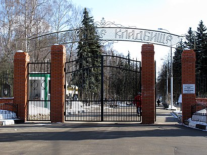 How to get to Кузьминское Кладбище with public transit - About the place