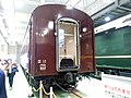 Kyoto Railway Museum (25) - JNR 43 series passenger car Oha 46-13.jpg