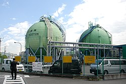 LNG Plant in Japan - panoramio.jpg