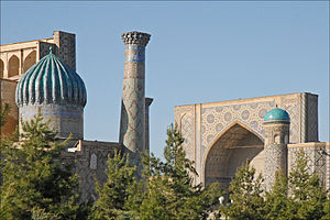 Ulugh Beg Madrasa, Samarkand - Ulugh Beg Madrasa