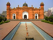 Lalbagh Fort-Rezowan.jpg