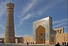 Le minaret et la mosquée Kalon (Boukhara, Ouzbékistan) (5658826884).jpg