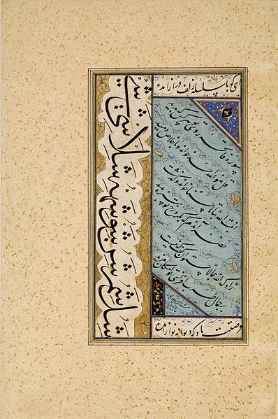 calligraphy - image 5