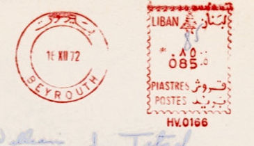 Lebanon stamp type 5.jpg