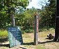 Lenape Trail Eagle Rock jeh.jpg