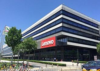 Lenovo - Lenovo headquarters in Malianwa Subdistrict, Haidian District, Beijing