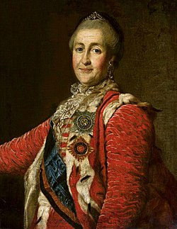 Levitzky Catherine II of Russia in red dress.jpg