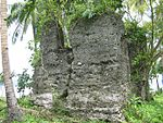 Libagon watchtower in Southern Leyte.jpg